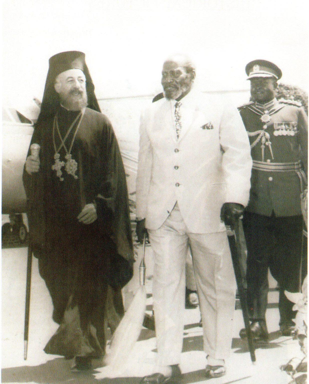 Mzee Kenyatta with President of Cyprus Archbishop Makarios